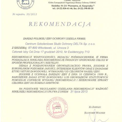 Rekomendacja Polskiej Izby ochrony 2013
