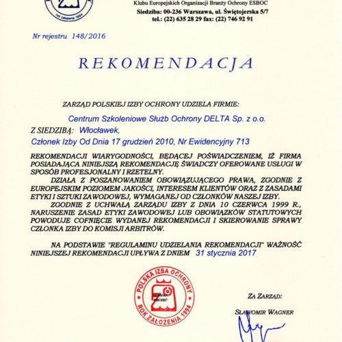 Rekomendacja Polskiej Izby Ochrony 2016